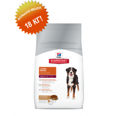 Hill's Science Plan Adult Advanced Fitness Maxi корм для собак крупных пород с курицей 18 кг