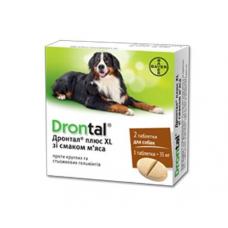 Таблетки для собак Bayer «Drontal Plus XL» (Дронтал Плюс XL) на 35 кг, 2 таблетки (для лечения и профилактики гельминтозов)