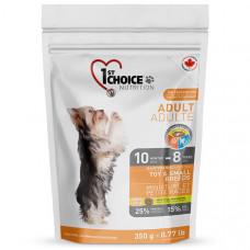 1st Choice Toy & Small Adult Chicken ФЕСТ ЧОЙС сухий корм для дорослих собак міні і малих порід, 0.35 кг.