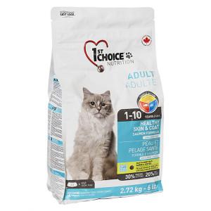 1st Choice Healthy Skin&Coat Adult сухой корм для котов для здоровой кожи и шерсти с лососем, 2.72 кг.