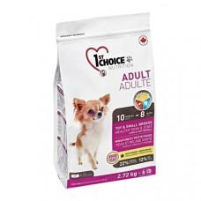 1st Choice Toy & Small Adult Lamb & Fish сухий корм для собак малих і міні порід з ягням і рибою 2.72 кг.
