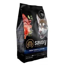 Сухой корм для щенков крупных пород Savory 3 кг (индейка и курица)