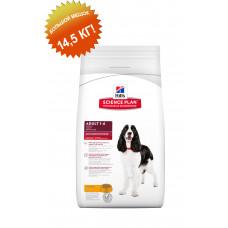 Hill's Science Plan Adult Advanced Fitness Medium сухой корм для взрослых собак средних пород с курицей 14.5 кг