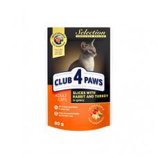 Клуб 4 Лапы влажный корм для взрослых котов с кроликом и индейкой в соусе 0,08 кг