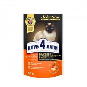 Клуб 4 Лапы влажный корм для взрослых котов с курицей и телятиной в желе 0,08 кг