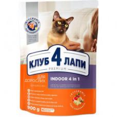 Клуб 4 Лапы сухой корм для взрослых котов живущих в помещении 0,9 кг