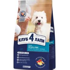 Клуб 4 Лапы сухой корм для взрослых собак мелких пород с ягненком и рисом 0,9 кг