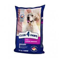 Клуб 4 Лапы сухой корм для взрослых собак крупных пород 14 кг