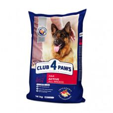Клуб 4 Лапы сухой корм для активных собак всех пород 14 кг