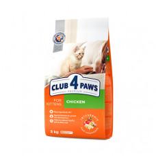 Клуб 4 Лапы сухой корм для котят всех пород с курицей 5 кг