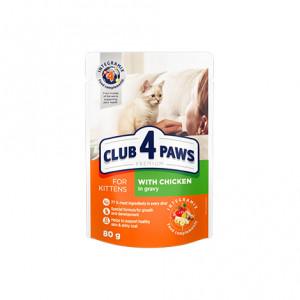 Клуб 4 Лапы влажный корм для котят с курицей в соусе 0,08 кг