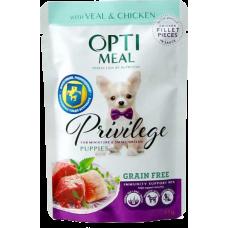 Optimeal (Оптимил) консервы для щенков миниатюрных и малых пород с телятиной и куриным филе в соусе 0,085 кг