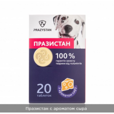 Антигельминтний препарат Празистан для собак з ароматом сыра 20 табл. по 0,8 г