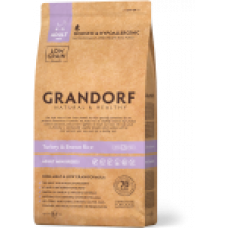 Grandorf Turkey & Brown Rice Mini сухой корм для взрослых собак мини пород с индейкой и бурым рисом 1 кг