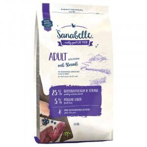 Bosch Sanabelle Adult Ostrich корм для домашніх котів з м'ясом страуса 2 кг