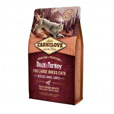 Carnilove Cat Large Breed сухой корм для котов крупных пород с уткой и индейкой 2 кг.