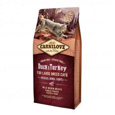 Carnilove Cat Large Breed сухой корм для котов крупных пород с уткой и индейкой 6 кг.
