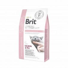 Brit Veterinary Diets Cat Hypoallergenic гипоаллергенный сухой корм для котов 2 кг
