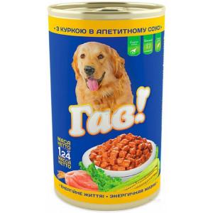 Гав консервы для собак с курицей 1,24 кг