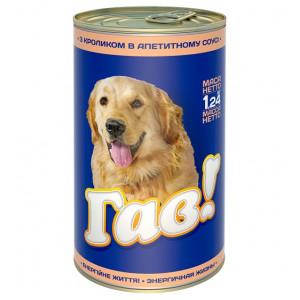 Гав консервы для собак с кроликом 1,24 кг