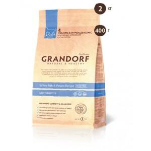 Grandorf Adult Indoor White Fish & Brown Rice Сухой корм для кошек с проблемной кожей и шерстью 2 кг