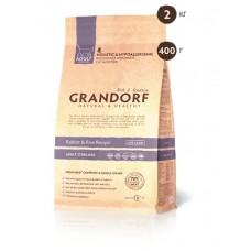 Grandorf Rabbit & Rice сухой корм для стерилизованных котов с кроликом и рисом 400г