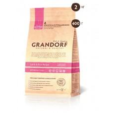 Grandorf Lamb & Rice KITTEN сухой корм для котят от 3 недель с ягненком и рисом 400г