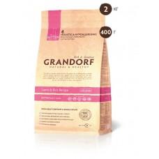 Grandorf Lamb & Rice KITTEN сухой корм для котят от 3 недель с ягненком и рисом 2 кг
