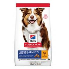 Hills SP Canine Mature Adult 7+ Active Longevity сухой корм для пожилых собак средних пород с ягненком и рисом 2,5 кг