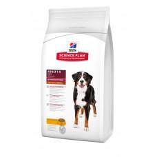 Hills SP Canine Adult Advanced Fitness сухой корм для взрослых собак крупных пород с курицей 3 кг.