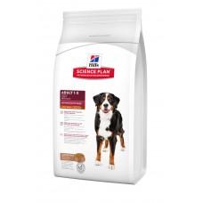Hills SP Canine Adult Advanced Fitness сухой корм для собак крупных пород с ягненком и рисом 3 кг.