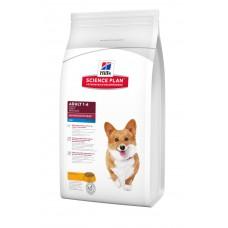 Hills SP Canine Adult Advanced Fitness сухой корм для взрослых собак мелких пород с курицей 2,5 кг.