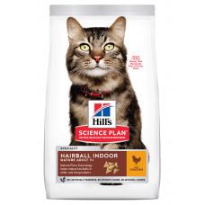 Hills Hairball Indoor Mature 7+ для старых кошек живущих в помещении с эффектом выведения шерсти 1,5 кг