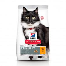 Hills SP Feline Mature Adult 7+ Sterilised Cat лечебный корм для контроля веса у кастрированных котов кошек пожилого возраста с курицей 0,3 кг