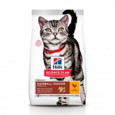 Hills SP Feline Adult Indoor Cat сухой корм для кошек живущих преимущественно в помещении с курицей 0,3 кг