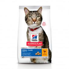 Hills SP Feline Adult Oral Care Chicken лікувальний корм для догляду за порожниною рота котів з куркою 7 кг