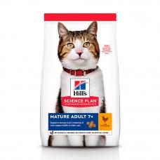 Hills SP Feline Mature Adult 7+ Active Longevity лечебный корм для защиты внутренних органов пожилых кошек с курицей 1,5 кг