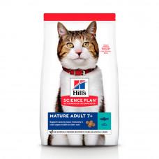 Hills Mature Adult 7 + Active Longevity with Tuna -корм для зрілих котів і котів з тунцем 1,5 кг