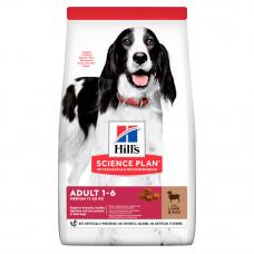 Hill's Science Plan Adult Advanced Fitness Medium сухой корм для собак средних пород с ягненком и рисом 0,8 кг