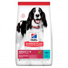 Hill's Science Plan Canine Adult Advanced Fitness Medium Tuna взрослая собака средней породы тунец рис 2,5 кг