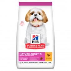 Hills SP Canine Mature Adult 7+ Active Longevity сухой корм для пожилых собак мелких пород с курицей 0,3 кг