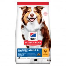 Hill's Science Plan Active Longevity Medium для пожилых собак старше 7 лет с курицей, 14 кг