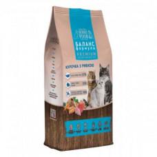 Home Food Premium с курицей и рыбой для стерилизованных кошек 10 кг.