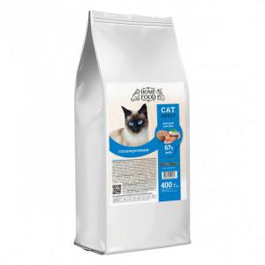 Home Food гіпоалергенний сухий корм для дорослих котів SENSITIVE МОРСЬКИЙ КОКТЕЙЛЬ 0,4 кг.