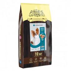 Home Food гіпоалергенний сухий корм для дорослих собак дрібних порід з фореллю, рисом і овочами 10 кг.