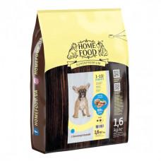 Home Food гіпоалергенний сухий корм для цуценят дрібних порід з фореллю, рисом і овочами 1,6 кг.