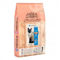 Home Food гіпоалергенний сухий корм для дорослих котів SENSITIVE МОРСЬКИЙ КОКТЕЙЛЬ 3 кг.