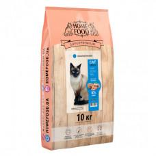 Home Food гіпоалергенний сухий корм для дорослих котів SENSITIVE МОРСЬКИЙ КОКТЕЙЛЬ 10 кг.