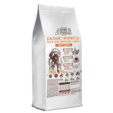 Home Food сухой корм для взрослых собак больших пород с индейкой и лососем 10 кг.