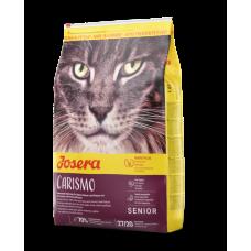 Josera Carismo (Йозера Каризмо) корм для котов с болезнями почек 0,4 кг